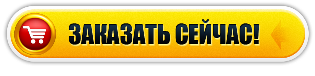 ZAKAZAT_14